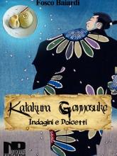 katakuragennosuke